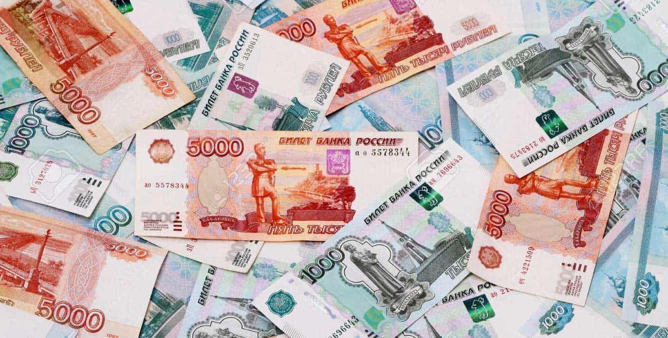 сколько стоит банкротство физического лица в новосибирске