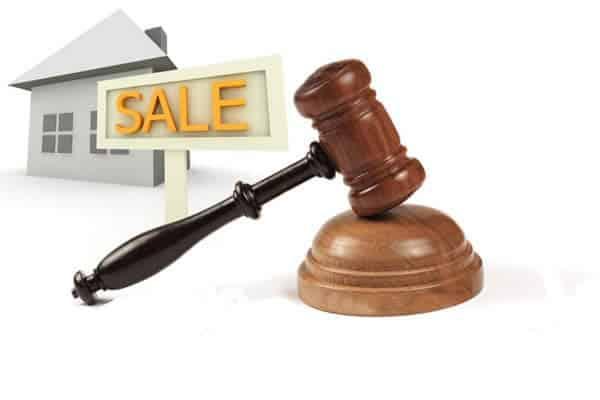 продажа имущества должников