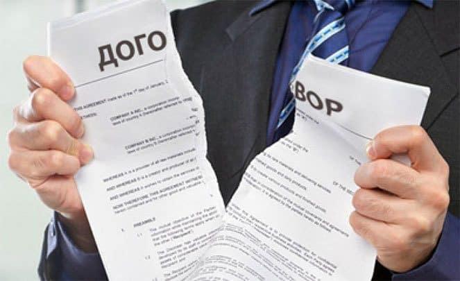 оспаривание сделок должника при банкротстве сроки